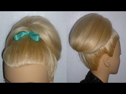festliche frisuren hochsteckfrisur hochzeit abiball frisur hair bun updo hairstyle peinados. Black Bedroom Furniture Sets. Home Design Ideas
