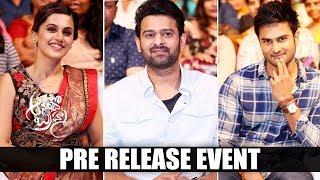Anando Brahma Pre Release Event | Prabhas, Sudheer Babu,Taapsee