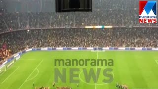 New Camp stadium and Barcelona football | Manorama News