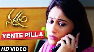 Yente Pilla Video Song  Nagaram Movie  Sundeep Kis