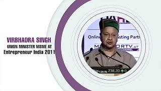 Virbhadra Singh  Union Minister MSME at