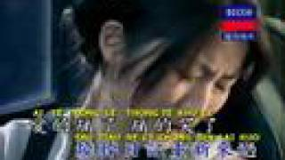 Ci She Pen (Kelly Chen)