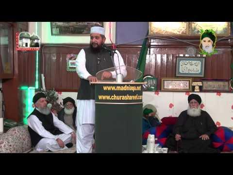Speech by Mufti Muhammad Aslam Naqshbandi Mirpur Azad Kashmir | Chura Shareef 2014