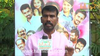 SPS Guhan At Madurai To Theni: Vazhi Andipatti - Part 2 Movie Press Meet