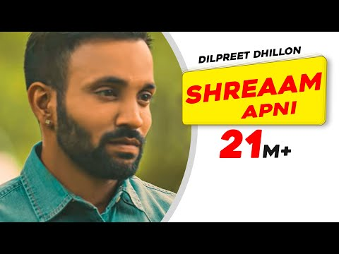 Shreaam Apni - Full Song | Dilpreet Dhillon | Punjabi Video Songs 2016