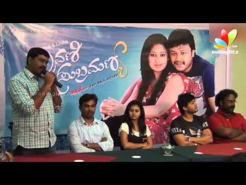Shravani Subramanya Kannada Movie Press Meet | Ganesh, Amoolya | Latest Kannada Movie Event video