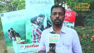 Producer C  M  Varghese At Thangaratham Movie Team Interview