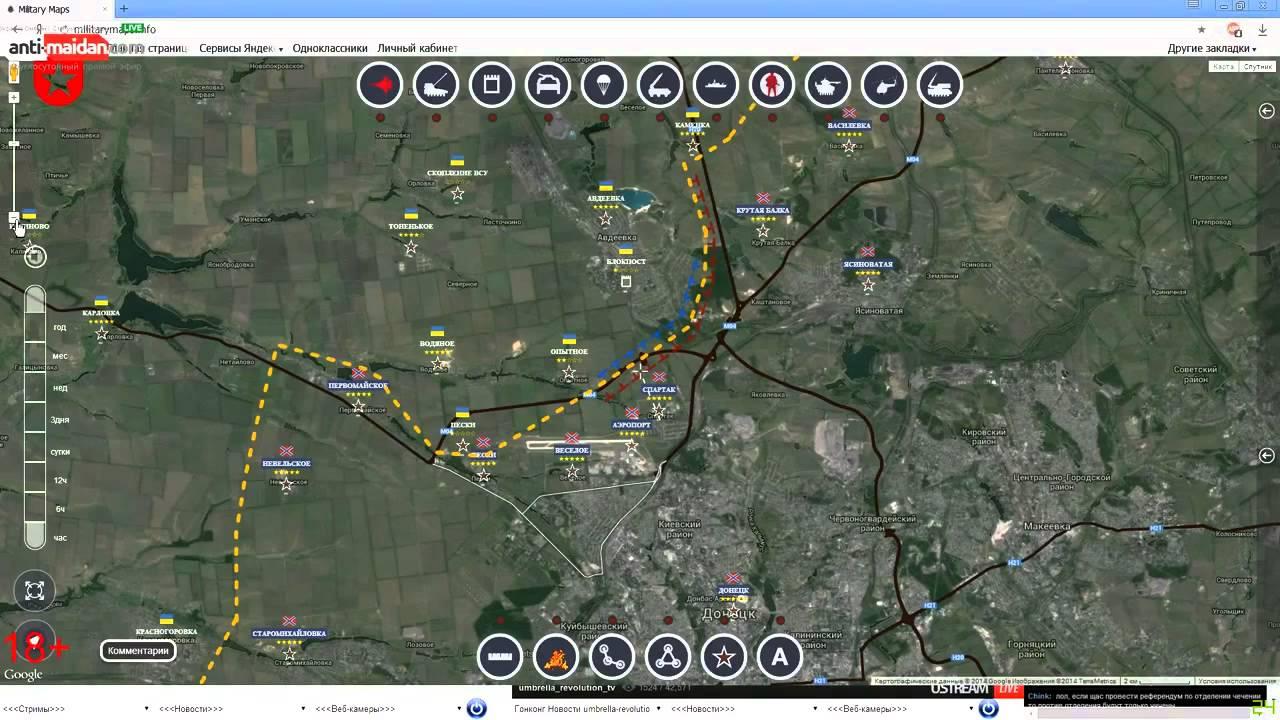 Новости крымского района крымский экран