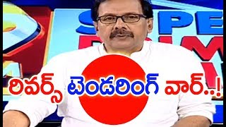 MAHAA NEWS MD Vamsi Krishna Reveals How Jagan Government Works On Polavaram Project  |#SPT