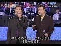 余天 + 楊烈 - 能不能留住你 & 細雪 ( ささめゆき ) 【國語日文演唱】