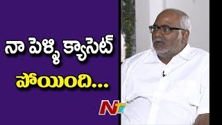 MM Keeravani Remembers about Incidents That Shocked him After Marriage | NTV