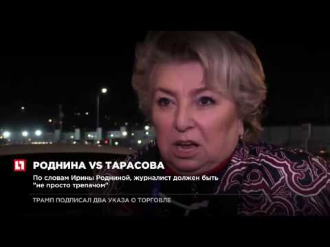Почему Тарасова и Роднина ненавидят друг друга: Fair
