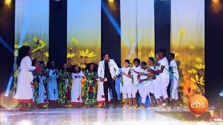 EBS New Year 2010 Special EBS TV Show