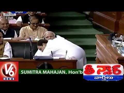 BJP MPs Scared Of Hug Rahul Gandhi Hug, MPs Ran From Rahul | Teenmaar News