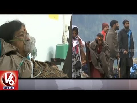 5 Lost Life And Several Injured In Landslide On Amarnath Yatra Route | V6 News