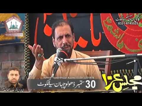 Zakir Riaz Hussain shah ratowal 30sep dholo chohan sialkot