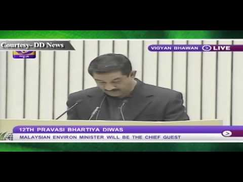 12th Pravasi Bhartiya Diwas begins