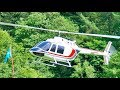 HUGE RC BELL-206 JETRANGER SCALE MODEL TURBINE HELICOPTER FLIGHT DEMONSTRATION