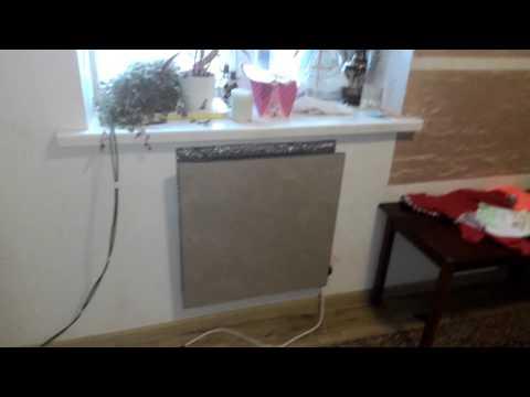 Дешевое отопление в частном доме. Личный опыт
