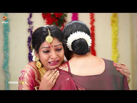 Pandian Stores 17-12-2018 to 21-12-2018This Week Vijay Tv Serial Promo