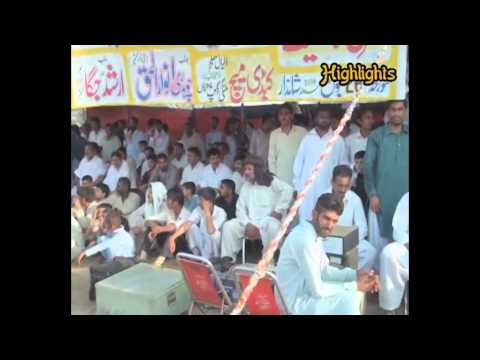 Best Kabadi Jhelum Part 1 2014 video