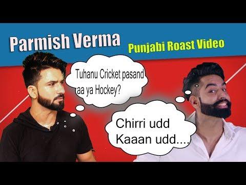 Parmish Verma   New punjabi songs Funny Roast Video   Aman Aujla