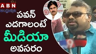 Face to Face With Kathi Mahesh Over PK Fans Pelted Stones On ABN Car