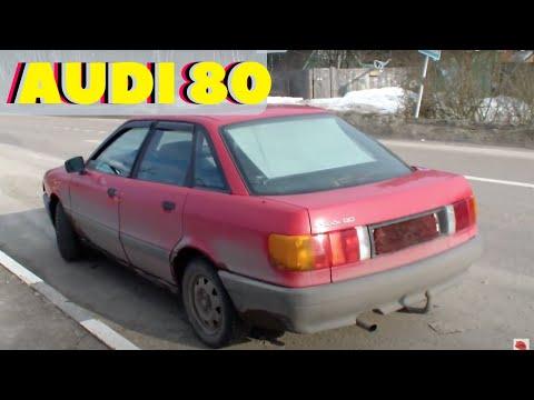 Обзор Audi 80 B3 1.8 карбюратор (выпуск №1)