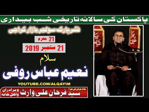 Live - Salam | Naeem Abbas | Salana Shabedari - 21st Muharram 1441/2019 - Nishtar Park - Karachi
