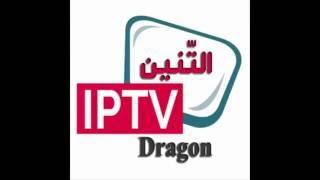 شرح طريقة تشغيل IPTV وملف M3u على الاندرويد وTV Box