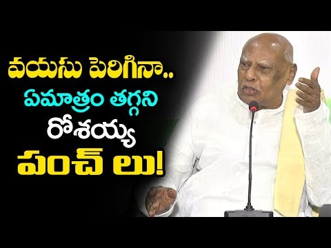 Ex CM Rosaiah Interacts with Media | Rosaiah On Congress Winning Chances in AP | Indiontvnews
