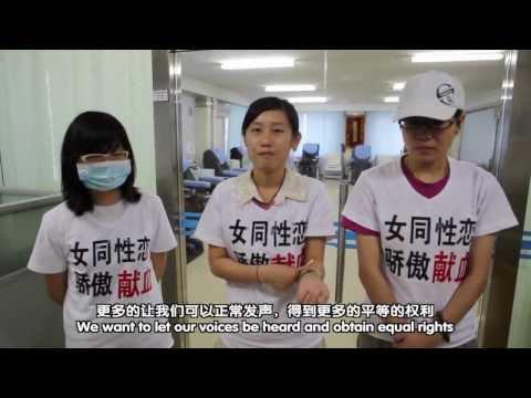 media chinese lesbian 3gp