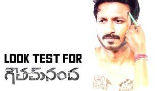 Look Test For Goutham Nanda Movie   Gopichand,Sampath Nandi