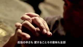 平井 大 / 祈り花
