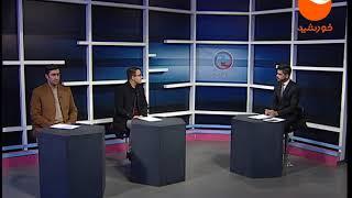 KHAT KABUL EP 859 31 12 2017 خط کابل ـ امضا توافق نامه حمایت از انتخابات میان کمیسیون های انتخاباتی
