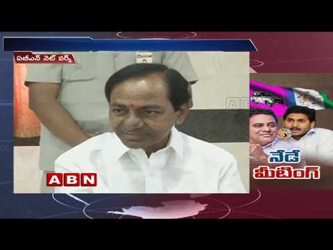 KTR and Jagan Plan For Return Gift to AP CM Chandrababu Naidu | Federal Front  | ABN Telugu