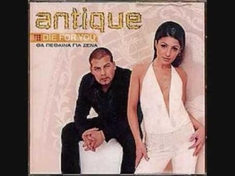 Antique - Why (Mellan)