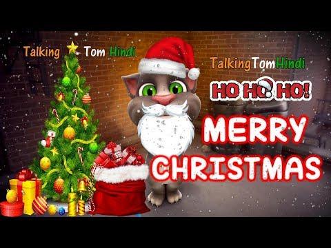 Talking Tom Hindi - Merry Christmas Funny Comedy - Talking Tom Funny Videos