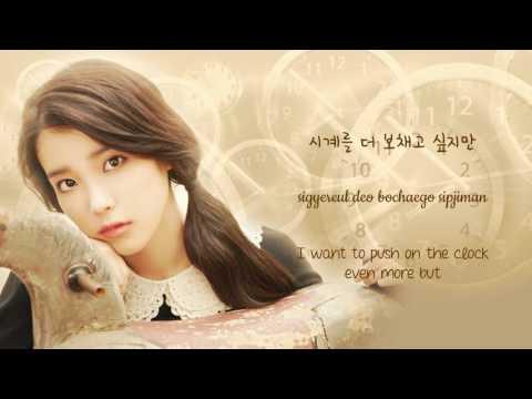 IU (아이유) - You & I (너랑 나) Han/Rom/Eng Lyrics