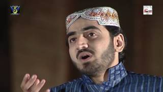 DAR E MUSTAFA TU SALAMAT - SHAKEEL ASHRAF - OFFICIAL HD VIDEO
