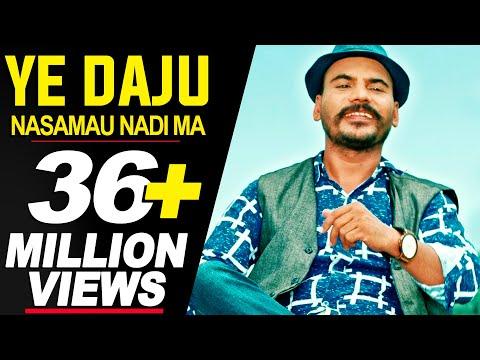 Ye Daju Nasamau | New Nepali Movie CHHAKKA PANJA 2 Song Ft Swastima, Swaroop, Jitu, Kedar, Barsha