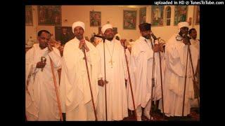 Ethiopa  Ortodox  Tewahido Mahilet Tsge