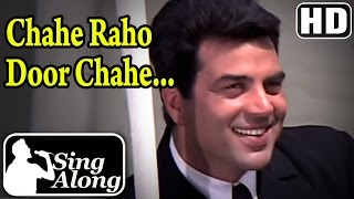 Chahe Raho Door Chahe (HD) - Karaoke Song - Do Chor - Dharmendra - Tanuja