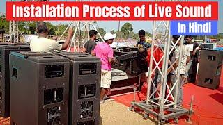 Live Setup Tour JBL & Crown Part 1 # Tech & Techniques