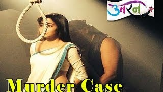 Shocking: Meethi CHARGED WITH MURDER CRIME in Uttaran 28th March 2014 Full Episode(HD)