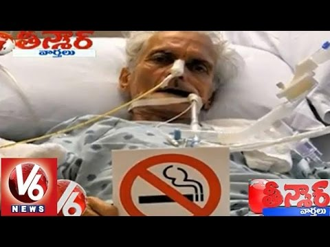Cigarette packets to carry health warning, covering 85% of space - Teenmaar News