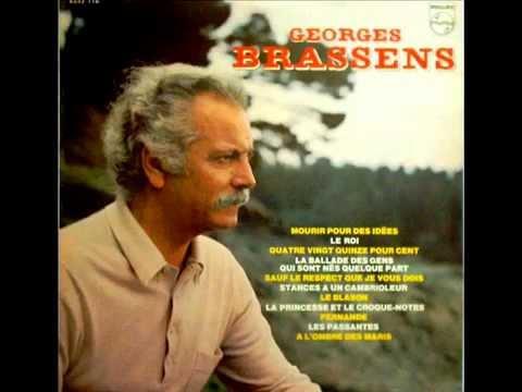 Georges Brassens - Stances A Un Cambrioleur
