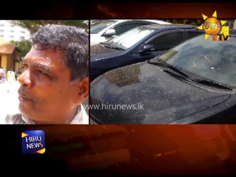 sand fall to colombo|eng