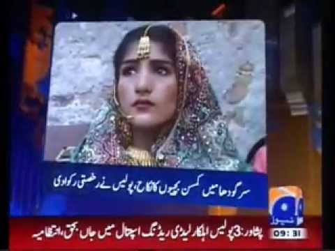 geo sargodha Under Age Marriage