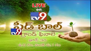 Sumanth Ashwin : Are you a part of TV9's Seed Ball movement?